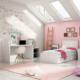 Habitación infantil: Consejos para decorarla de forma idónea